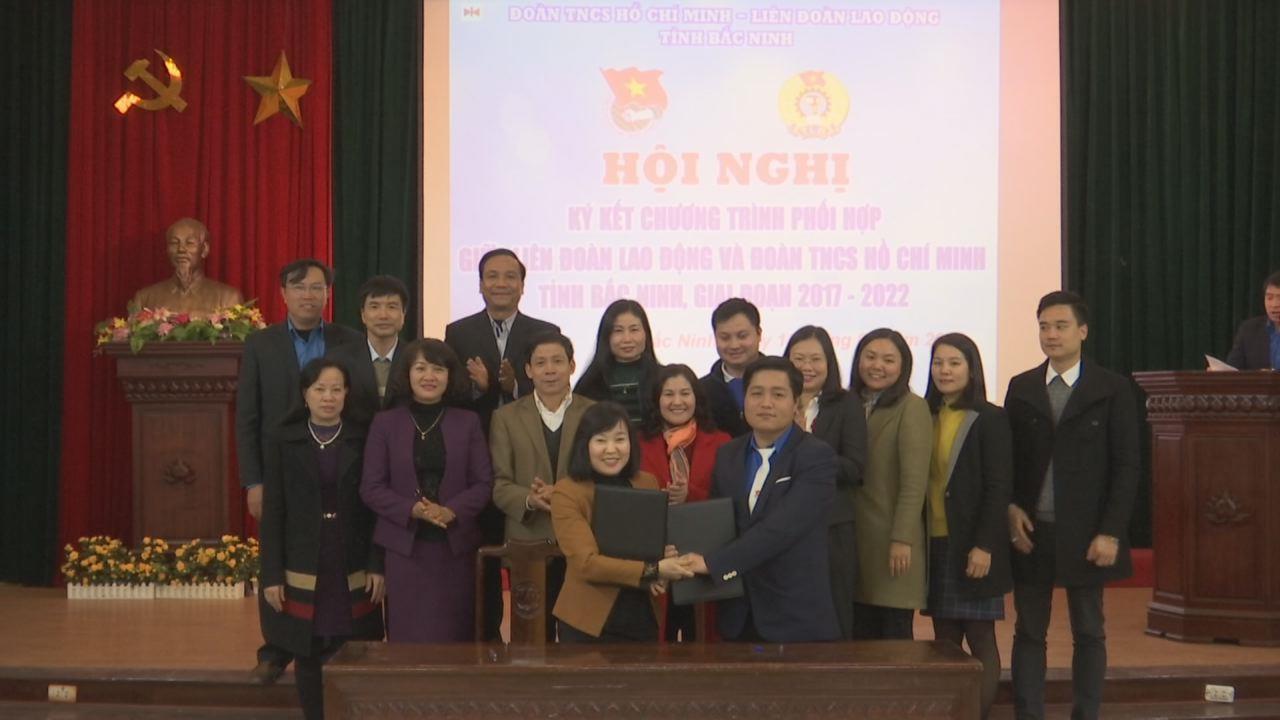 Ký kết chương trình phối hợp giữa Tỉnh Đoàn và Liên đoàn Lao động tỉnh