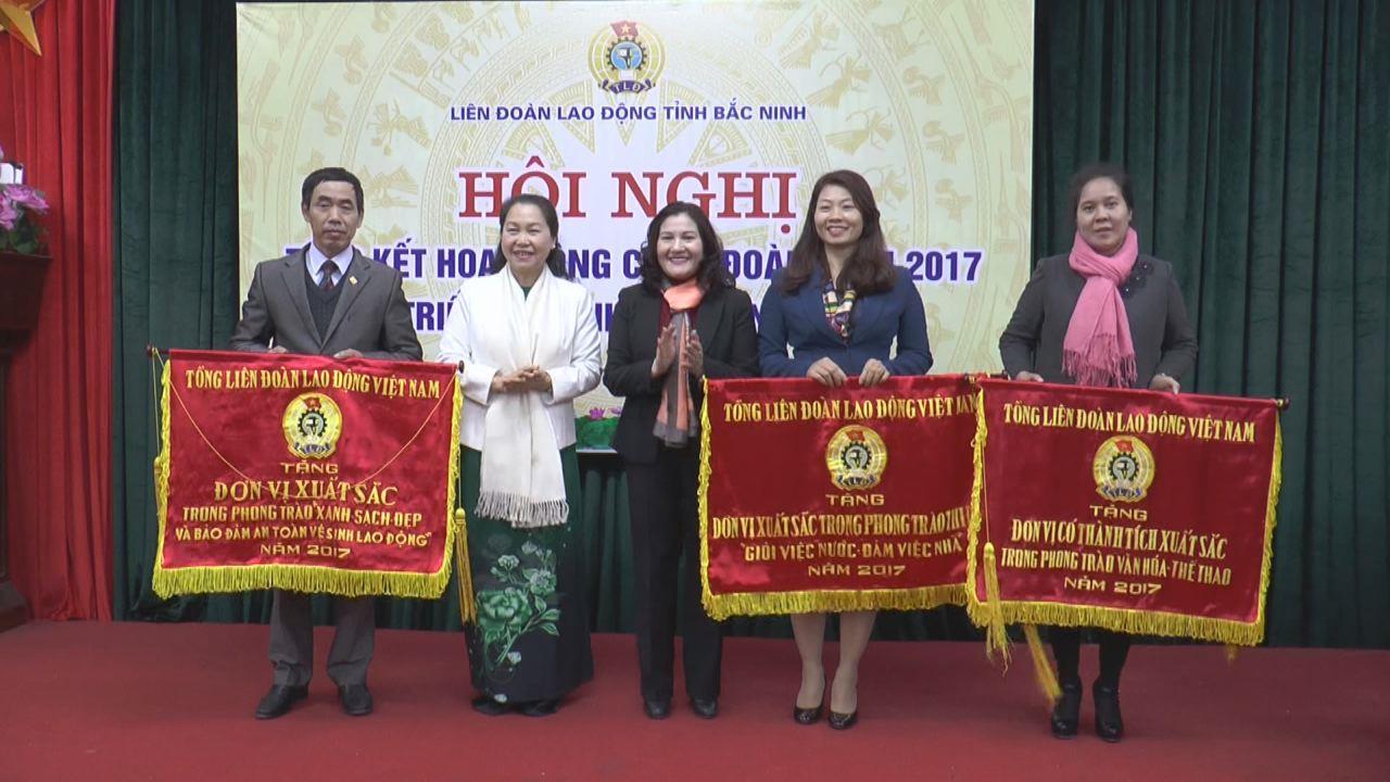 Liên đoàn Lao động tỉnh triển khai nhiệm vụ năm 2018