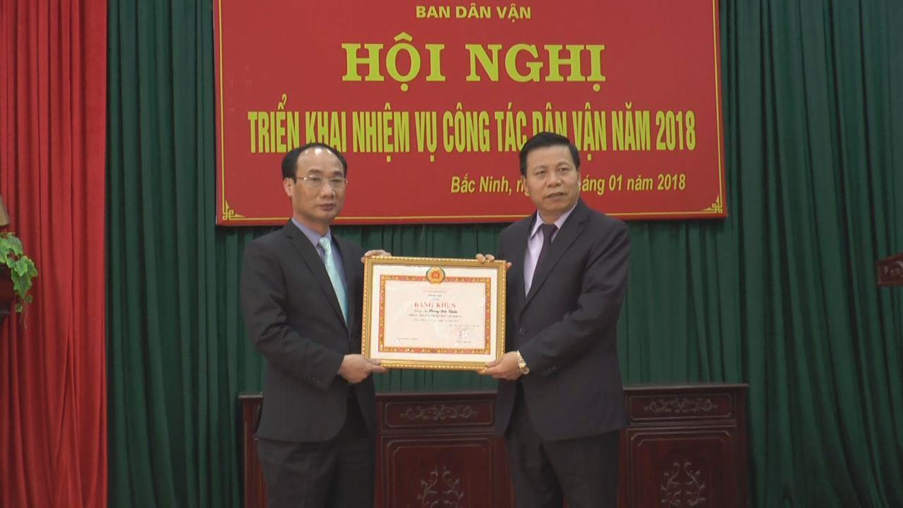 Ban Dân vận Tỉnh ủy triển khai nhiệm vụ 2018