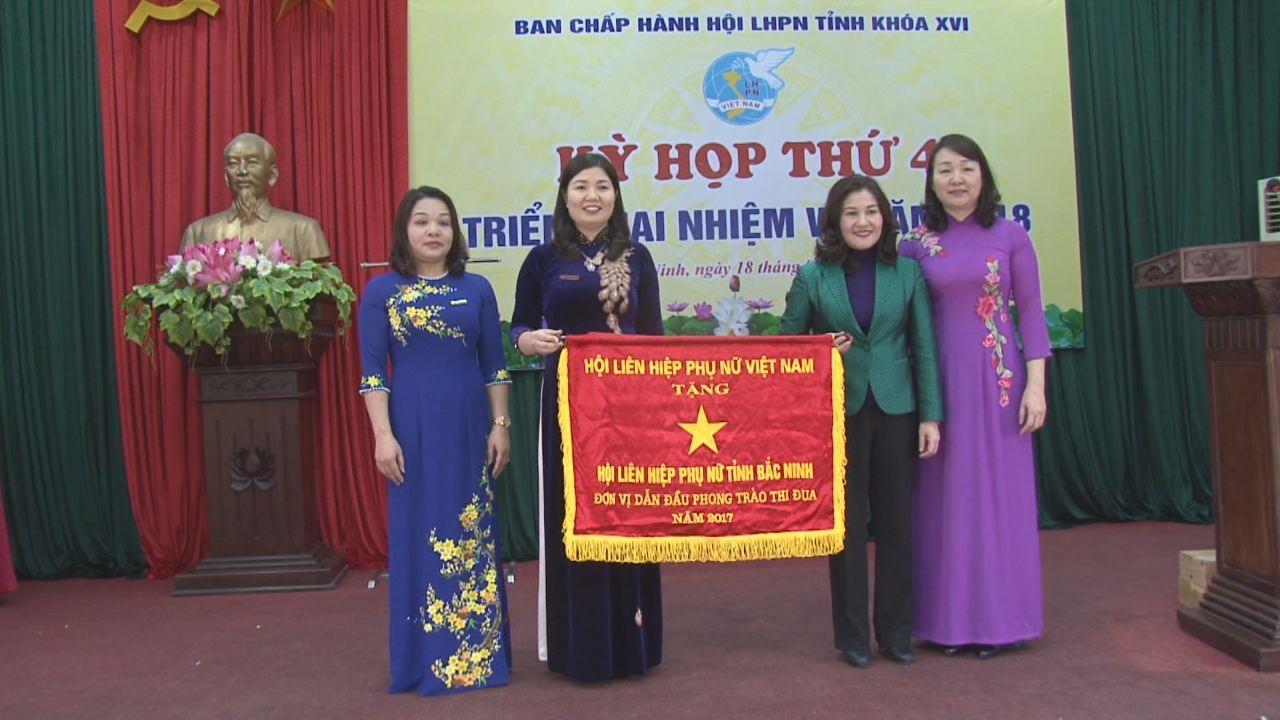 Hội Phụ nữ tỉnh triển khai nhiệm vụ 2018