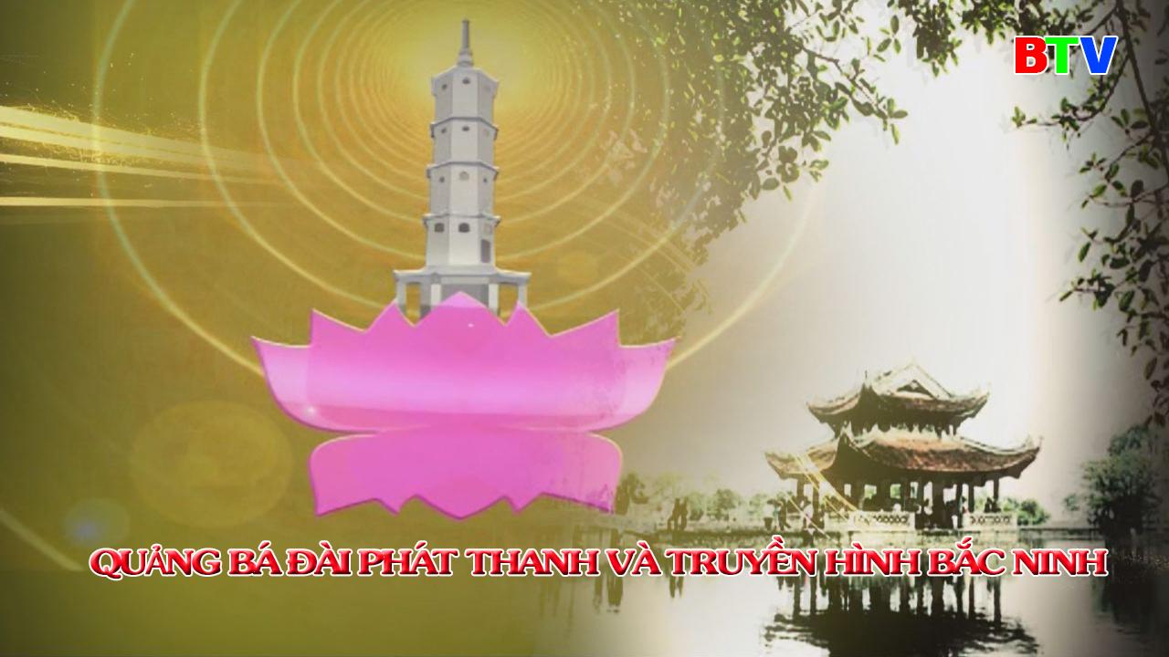 Quảng bá Phát thanh và Truyền hình Bắc Ninh
