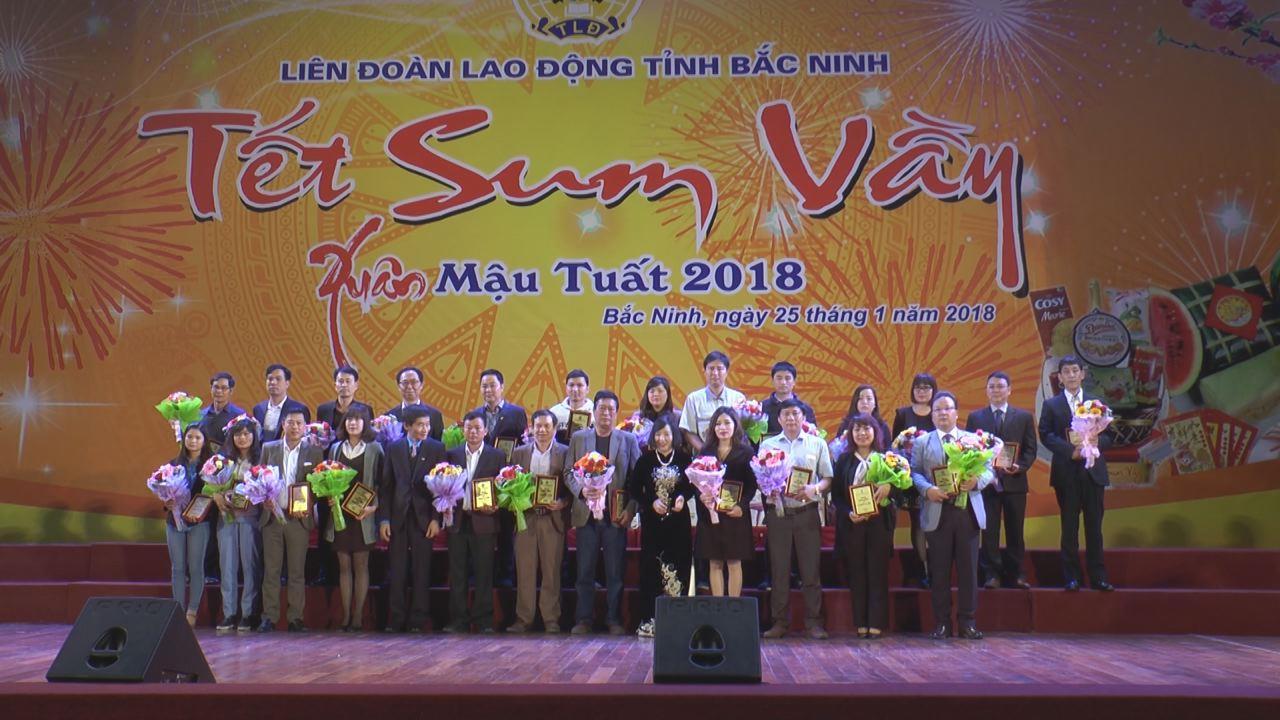 Liên đoàn Lao động tỉnh tổ chức chương trình Tết sum vầy 2018