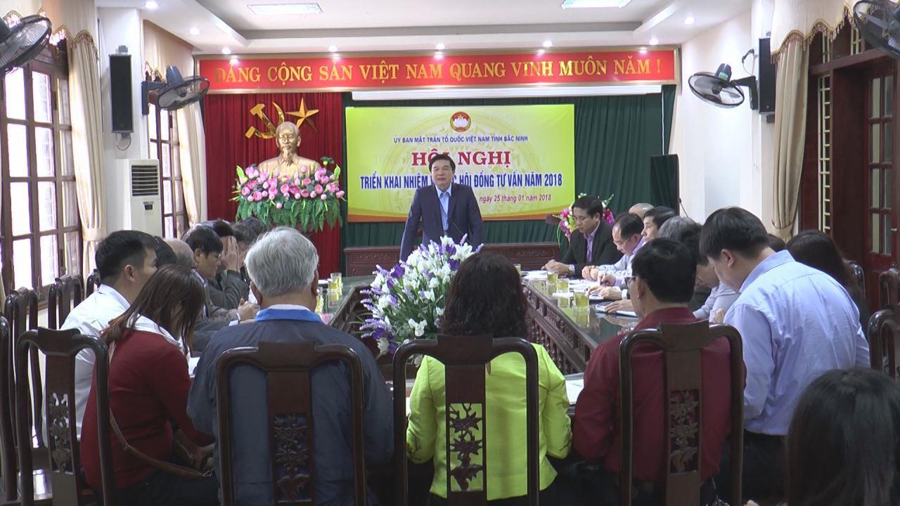 Ủy ban MTTQ tỉnh triển khai nhiệm vụ các Hội đồng tư vấn năm 2018