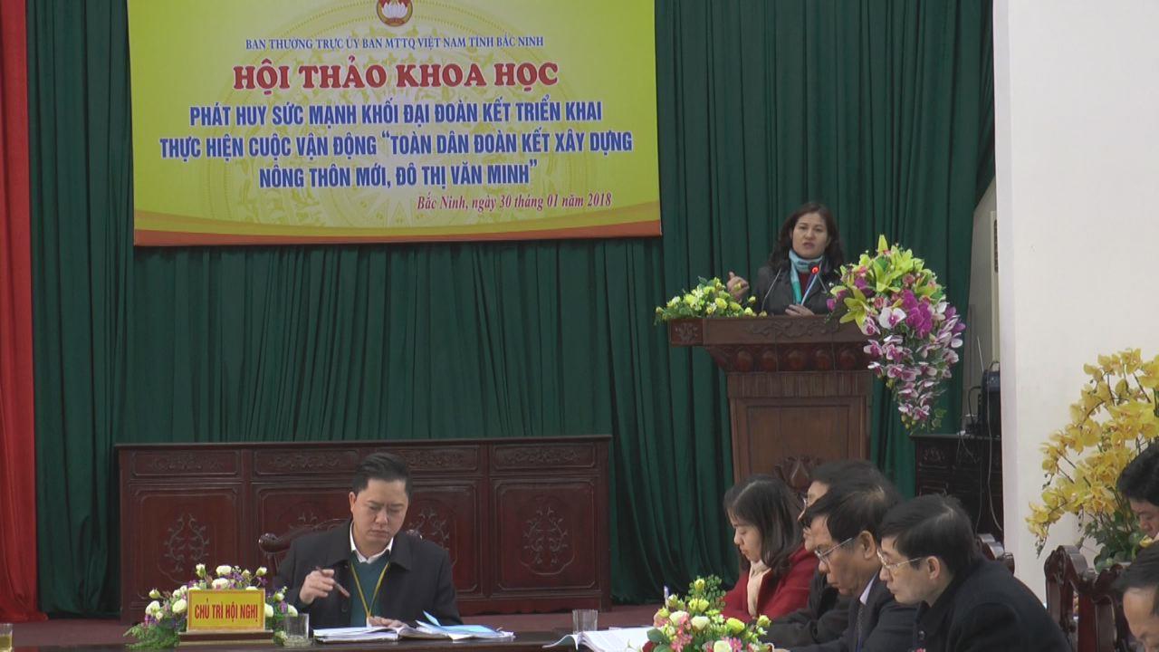 Ủy ban MTTQ tỉnh tổ chức Hội thảo khoa học