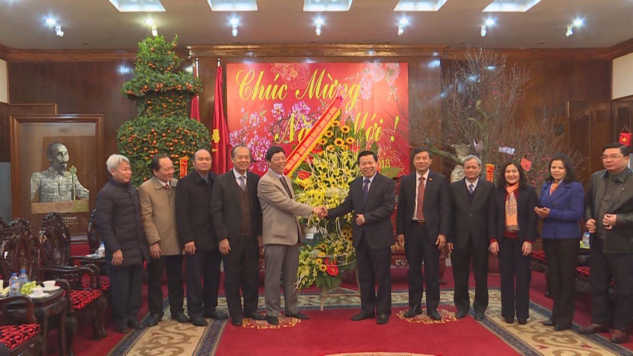 Lãnh đạo 2 tỉnh Bắc Ninh và Bắc Giang chúc Tết Đảng bộ, chính quyền và nhân dân 2 tỉnh Bắc Ninh và Bắc Giang