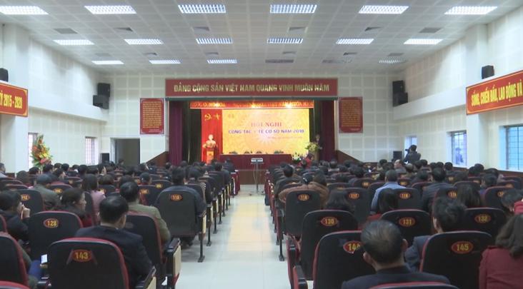 Sở Y tế tổ chức hội nghị công tác y tế cơ sở năm 2018
