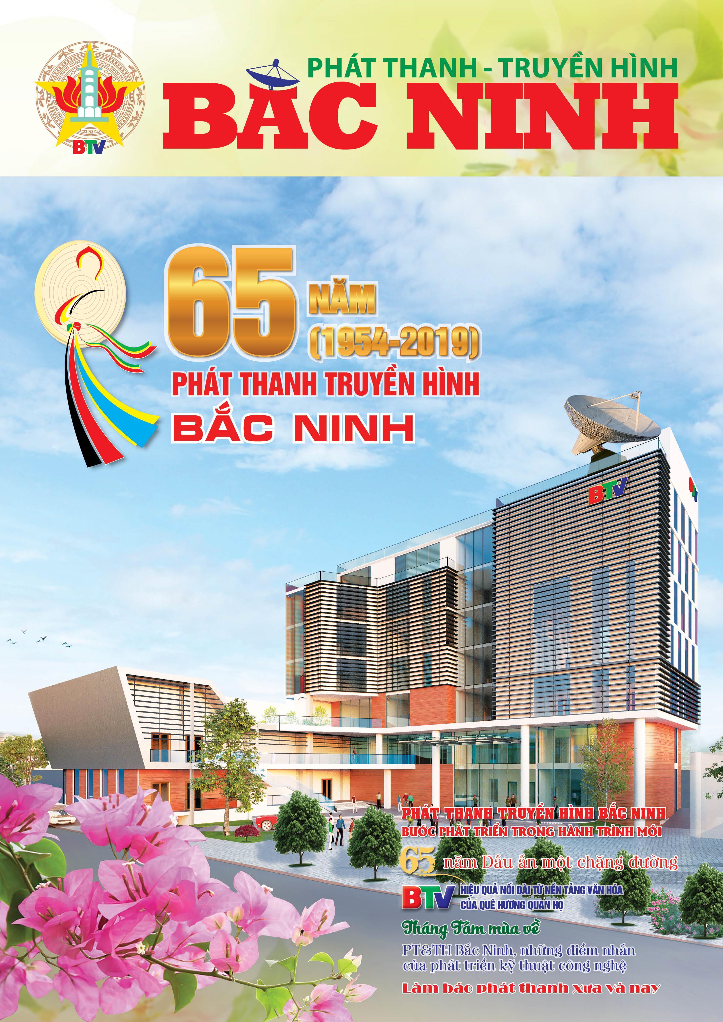 Đặc san Phát thanh - Truyền hình Bắc Ninh. Số đặc biệt  xuân Mậu Tuất