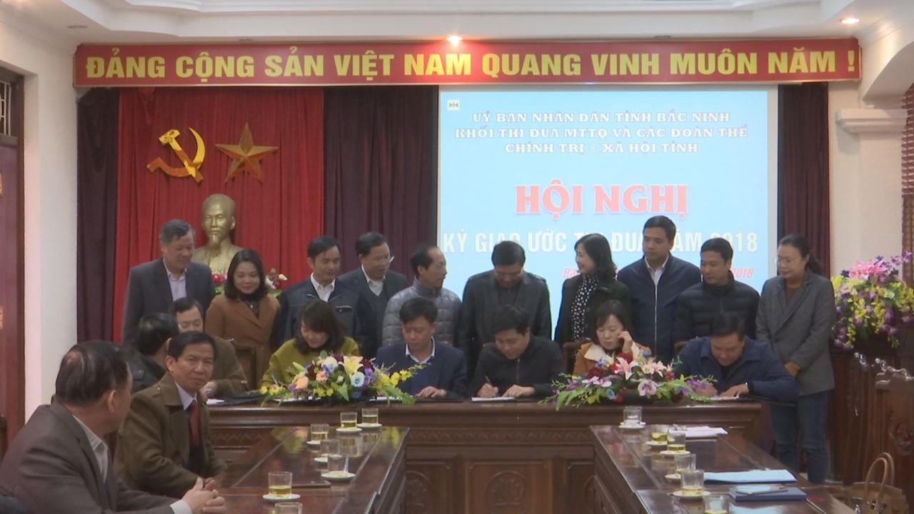 Khối thi đua MTTQ và các tổ chức chính trị, xã hội tỉnh ký giao ước thi đua 2018