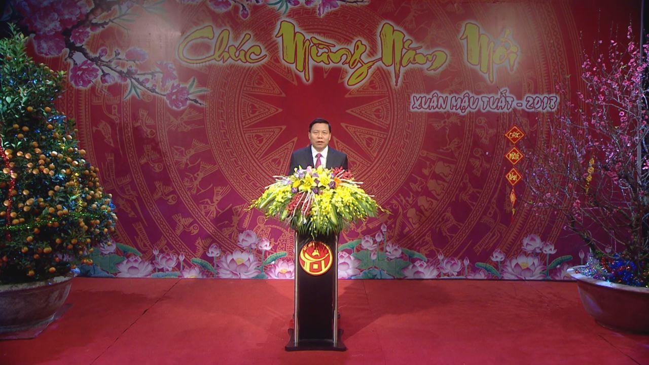 Bí thư Tỉnh ủy, Trưởng đoàn ĐBQH tỉnh  Nguyễn Nhân Chiến chúc Tết Xuân Mậu Tuất 2018