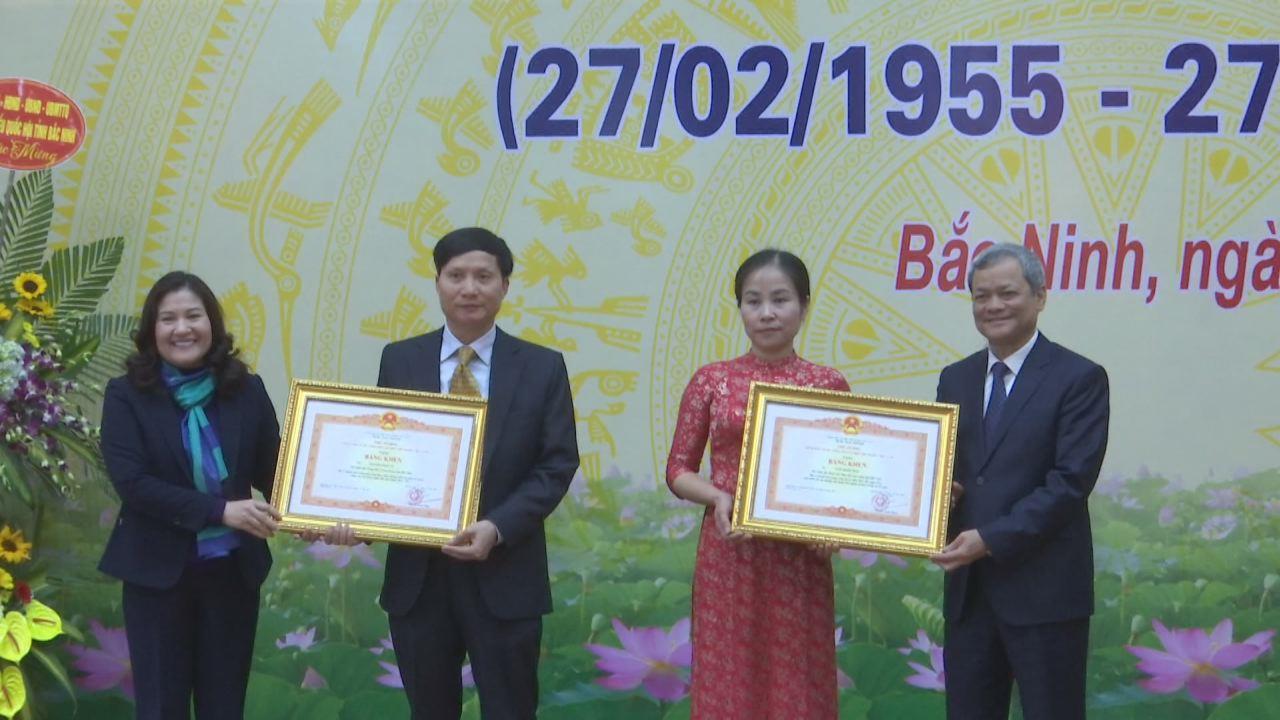 Ngành Y tế Bắc Ninh kỷ niệm 63 năm Ngày Thầy thuốc Việt Nam 27/2