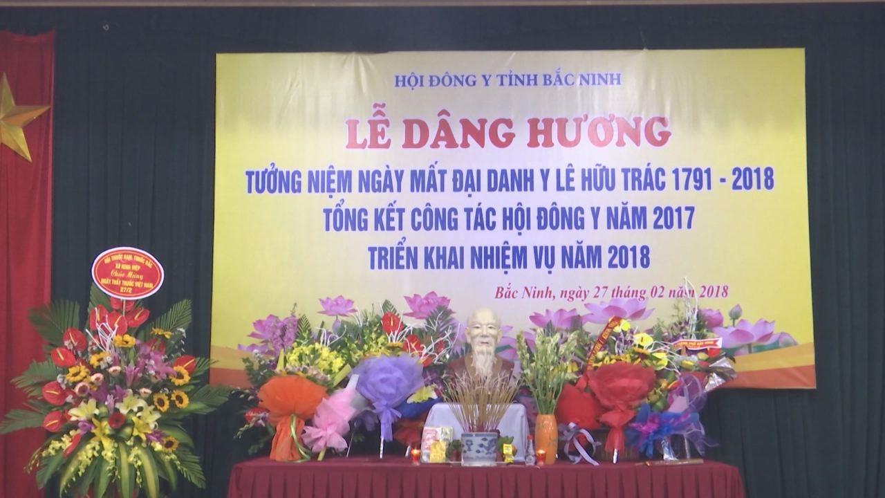 Hội Đông y tỉnh dâng hương tưởng niệm Đại danh y Hải Thượng Lãn Ông