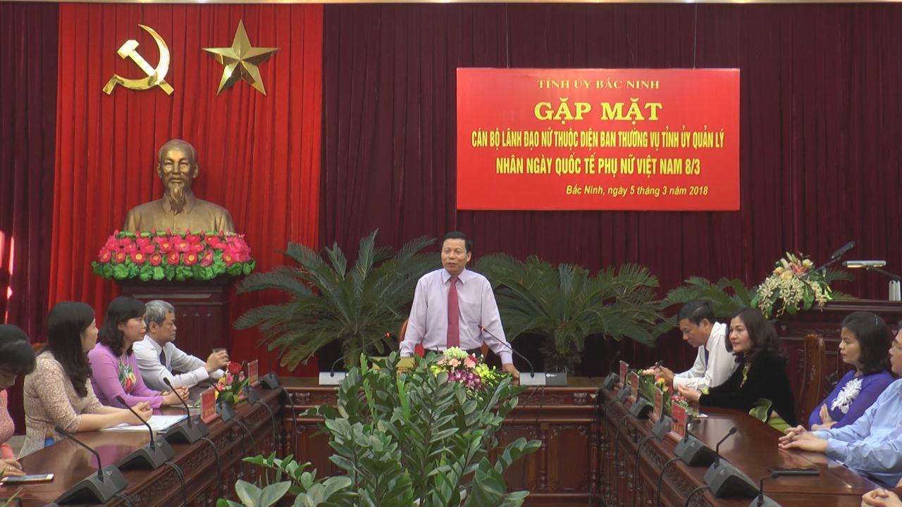 Gặp mặt các đồng chí lãnh đạo nữ thuộc diện Ban Thường vụ Tỉnh ủy quản lý