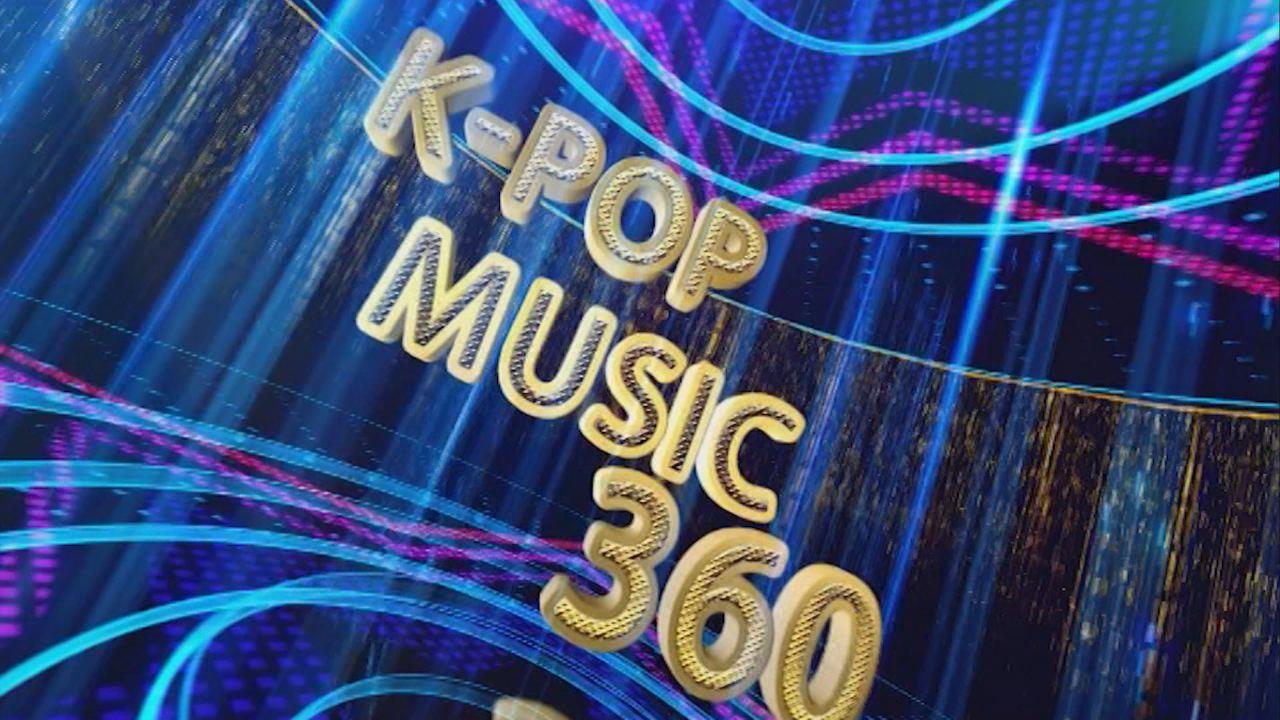 K pop music tuần 1 tháng 3/2018
