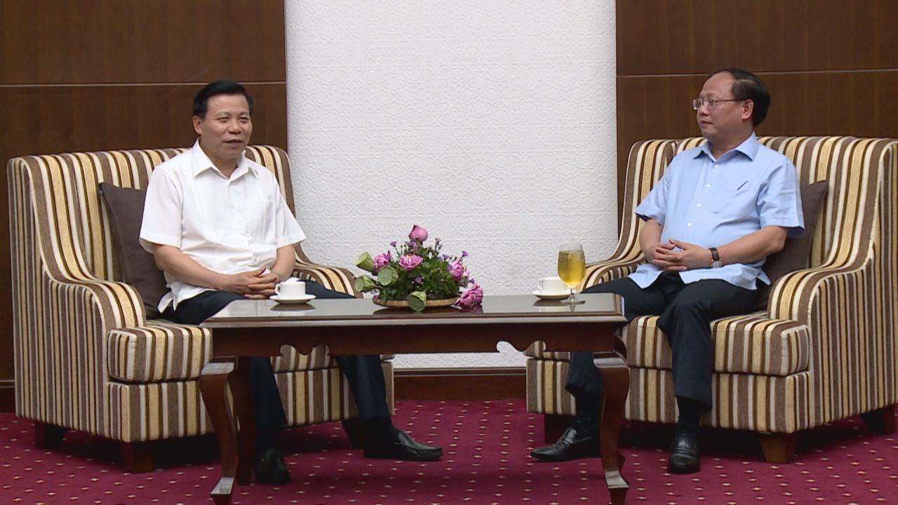 Đoàn đại biểu lãnh đạo tỉnh Bắc Ninh làm việc với thành ủy TPHCM và gặp mặt hội đồng hương Bắc Ninh tại TPHCM