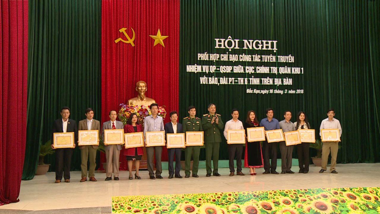 Hội nghị phối hợp chỉ đạo công tác tuyên truyền nhiệm vụ quốc phòng, quân sự địa phương trên địa bàn Quân khu 1