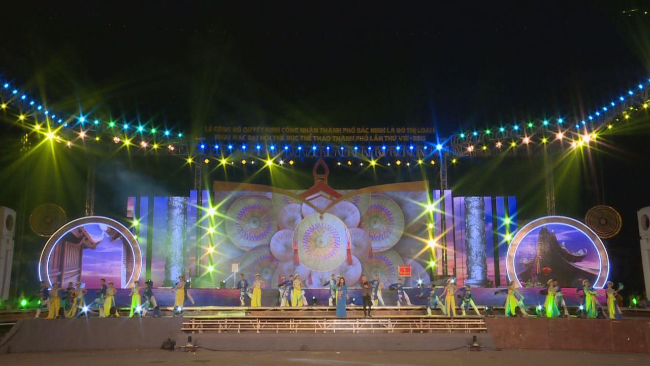 Tổng duyệt Lễ công bố Quyết định thành phố Bắc Ninh là đô thị loại I và khai mạc Đại hội TDTT thành phố lần thứ VIII năm 2018