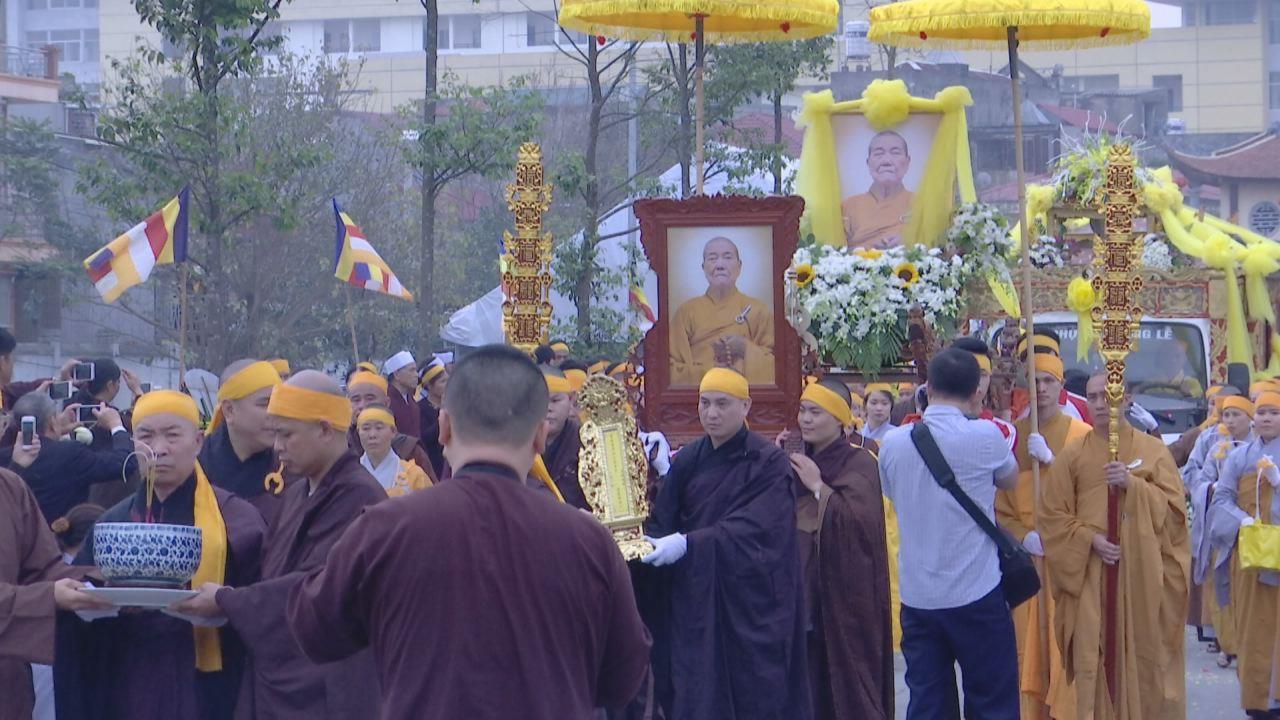 Lễ truy điệu và nhập bảo tháp Đại lão Hòa thượng Thích Thanh Sam