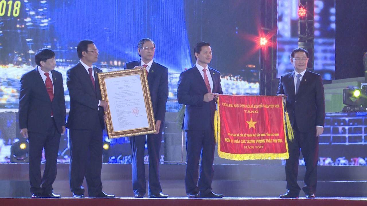 Lễ công bố Quyết định công nhận thành phố Bắc Ninh là đô thị loại I  và Khai mạc Đại hội Thể dục thể thao lần thứ VIII năm 2018