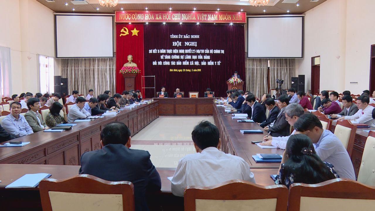 Tỉnh ủy sơ kết 5 năm thực hiện Nghị quyết 21 của Bộ Chính trị về tăng cường lãnh đạo của Đảng đối với công tác BHXH, BHYT