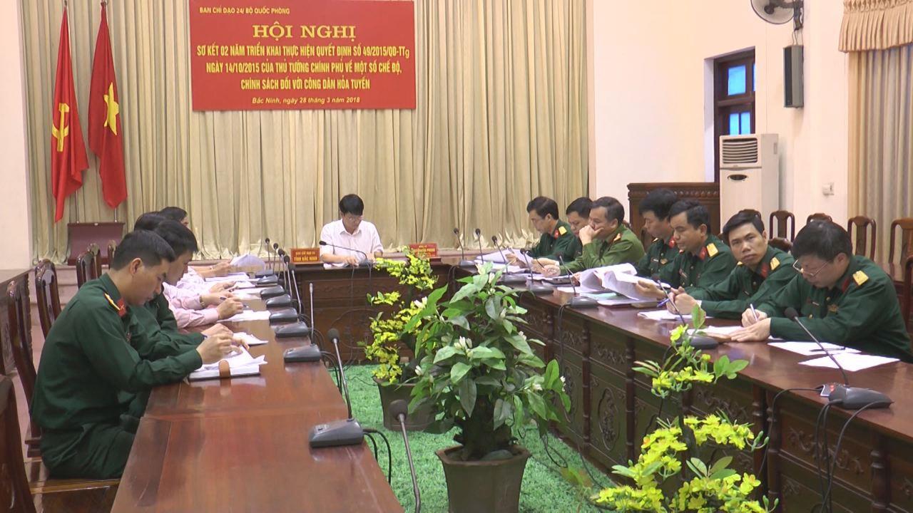 Sơ kết 2 năm thực hiện Quyết định số 49/QĐ-TTg của Thủ tướng Chính phủ