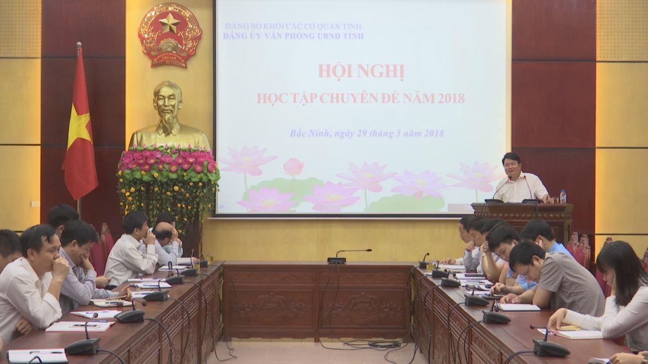 Đảng ủy Văn phòng UBND tỉnh học tập chuyên đề năm 2018