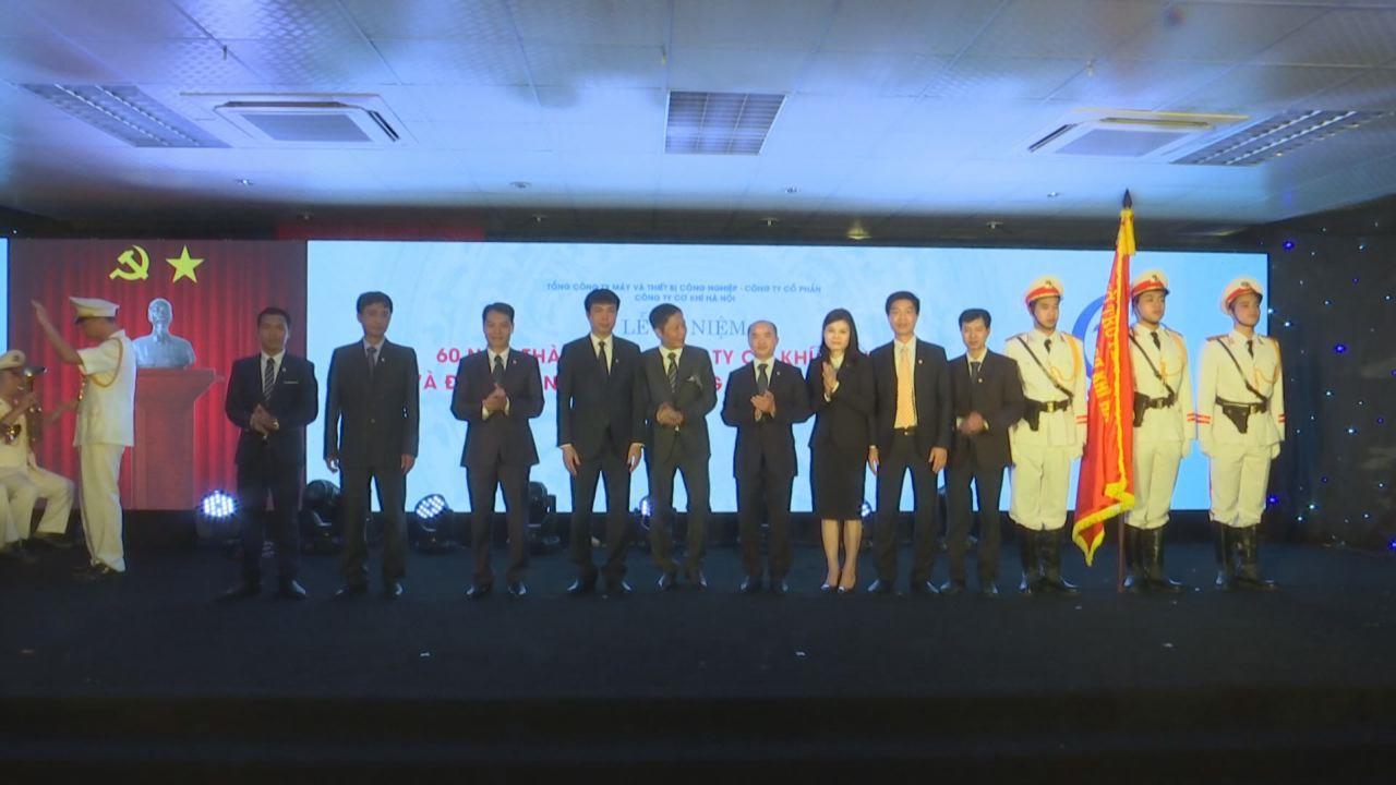 Công ty Cơ khí Hà Nội kỷ niệm 60 năm ngày thành lập  và đón nhận Huân chương Độc lập hạng Ba