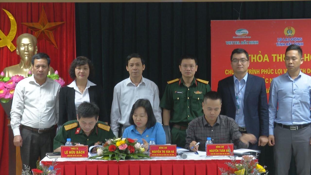 Liên đoàn Lao động tỉnh thỏa thuận hợp tác với Viettel Bắc Ninh