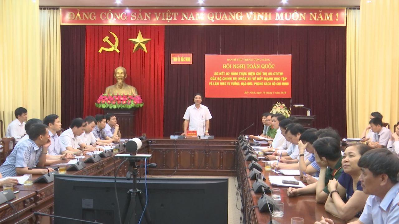 Hội nghị trực tuyến sơ kết 2 năm thực hiện Chỉ thị 05 của Bộ Chính trị