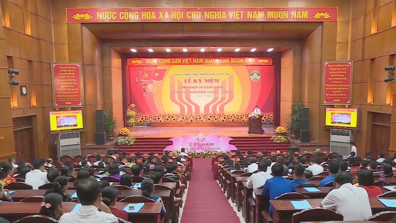 Thành phố Bắc Ninh kỷ niệm 70 năm ngày Chủ tịch Hồ Chí Minh ra Lời kêu gọi thi đua ái quốc