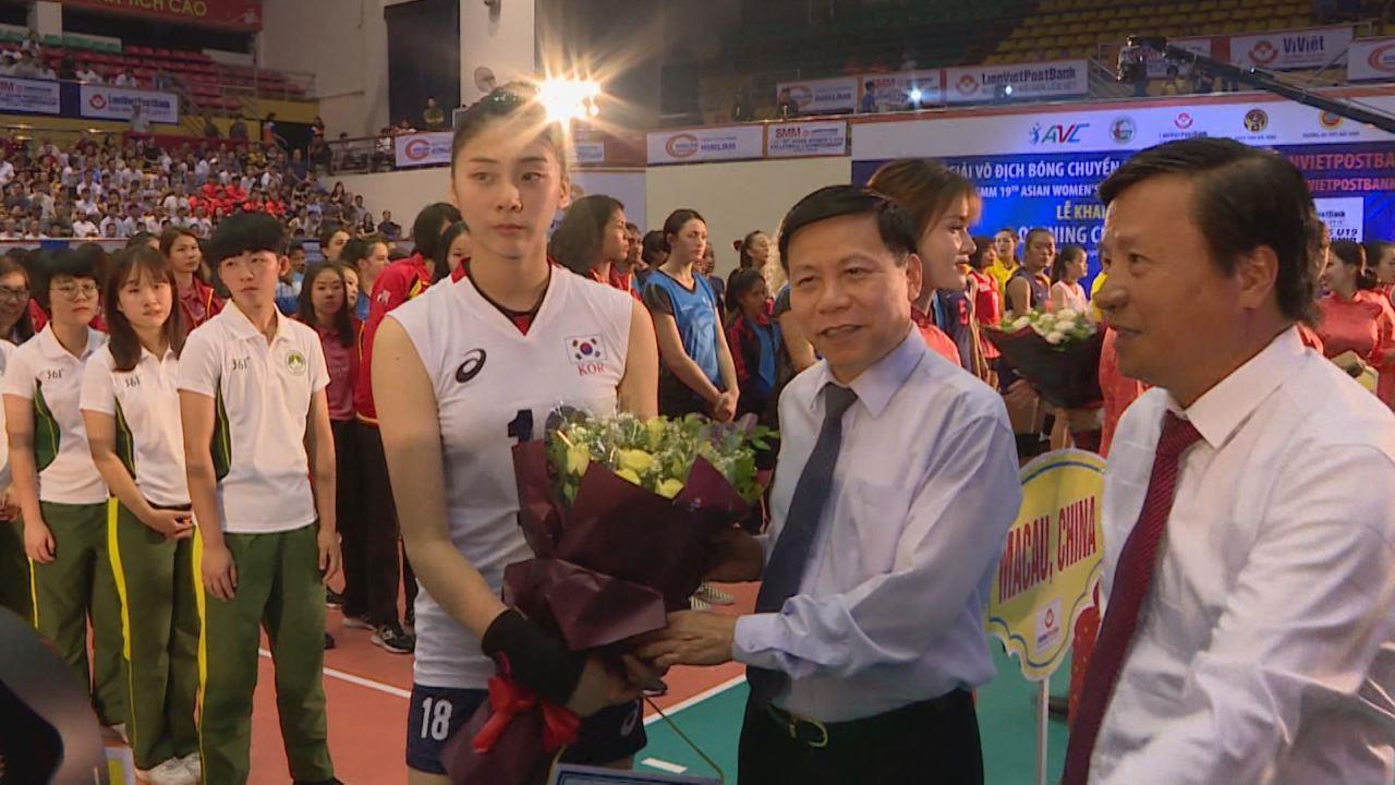 Khai mạc giải Vô địch Bóng chuyền U19 nữ châu Á – Cúp LienVietPosBank 2018