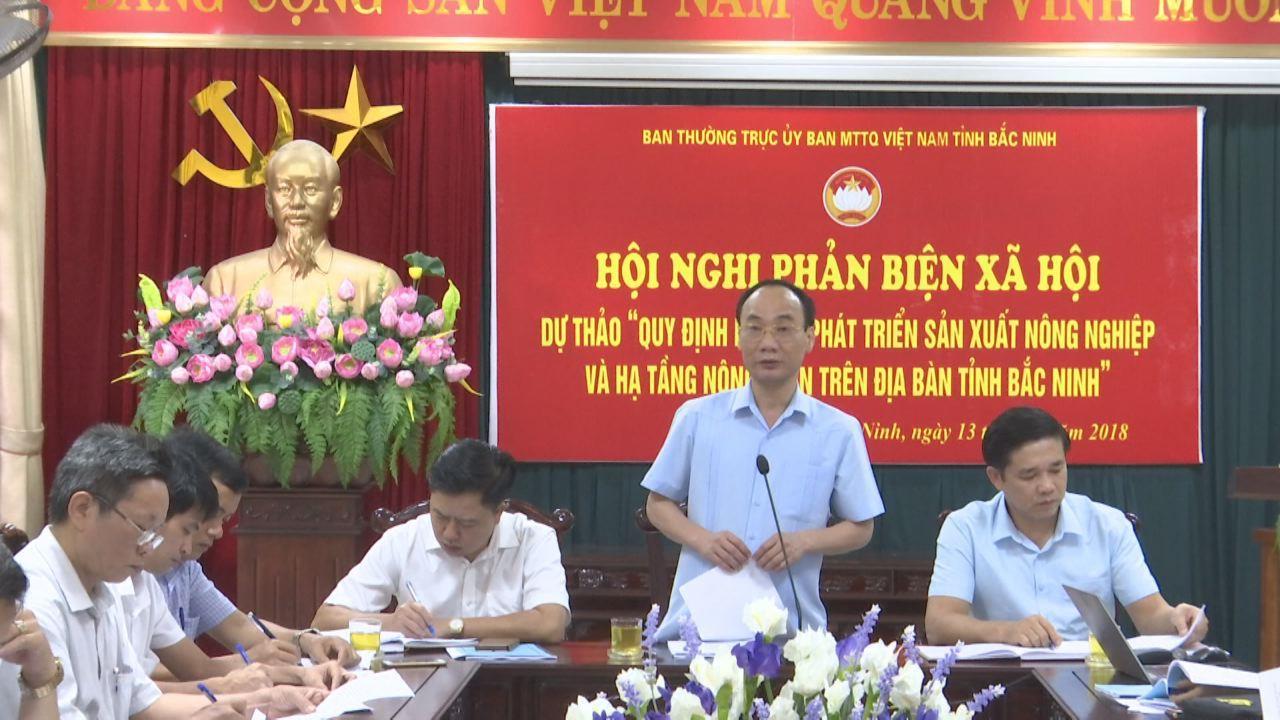 Hội nghị phản biện xã hội dự thảo Quy định hỗ trợ sản xuất nông nghiệp và hạ tầng nông thôn