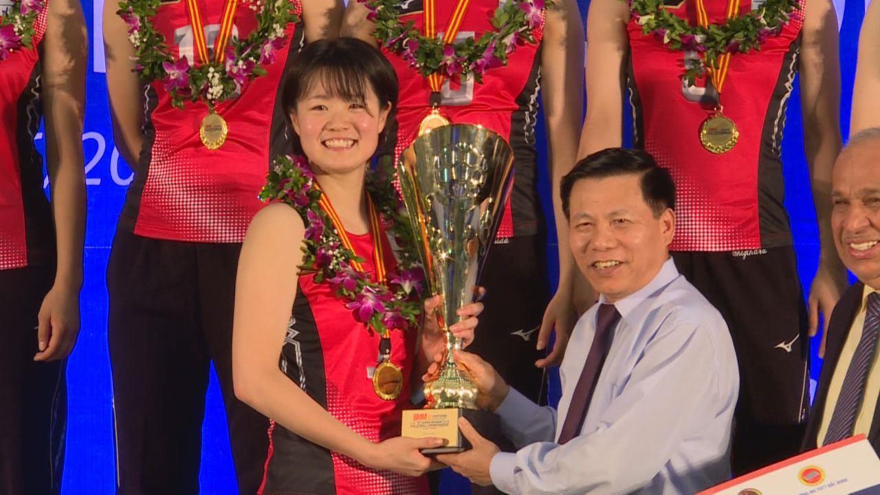 Chung kết và bế mạc giải Bóng chuyền U19 nữ châu Á - Cup LienVietpostbank