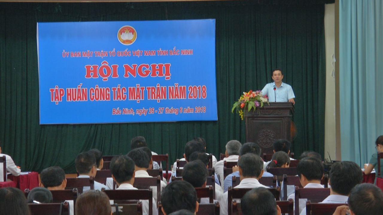 Ủy ban MTTQ tỉnh tổ chức Hội nghị tập huấn công tác năm 2018