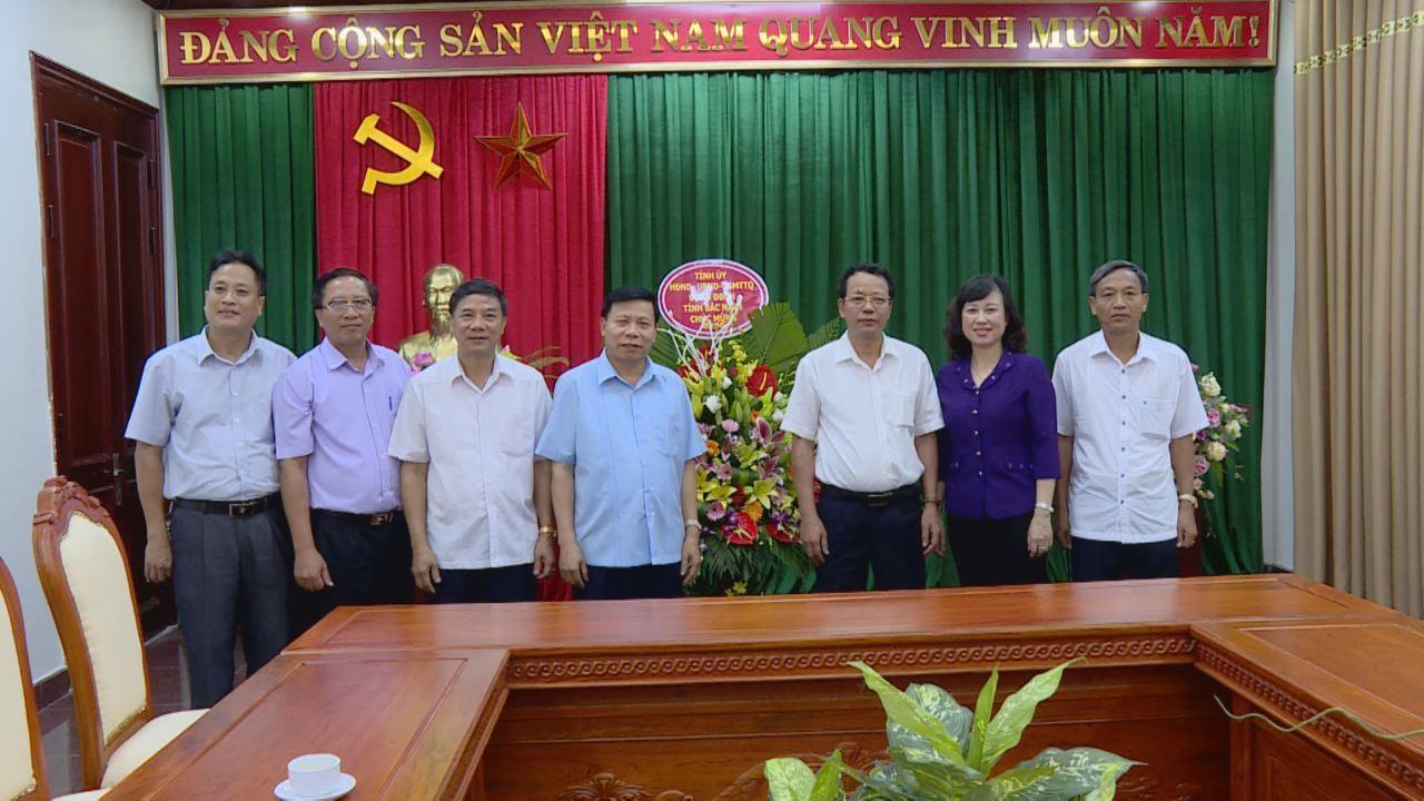 Thường trực Tỉnh ủy chúc mừng kỷ niệm ngày thành lập Ban Nội chính Tỉnh ủy