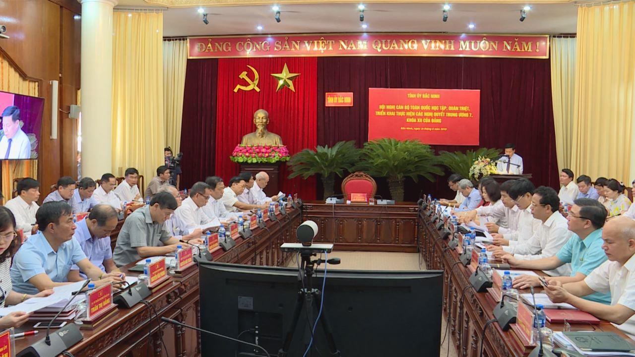 Hội nghị cán bộ toàn quốc học tập, quán triệt  Nghị quyết Hội nghị Trung ương 7, Khóa XII của Đảng