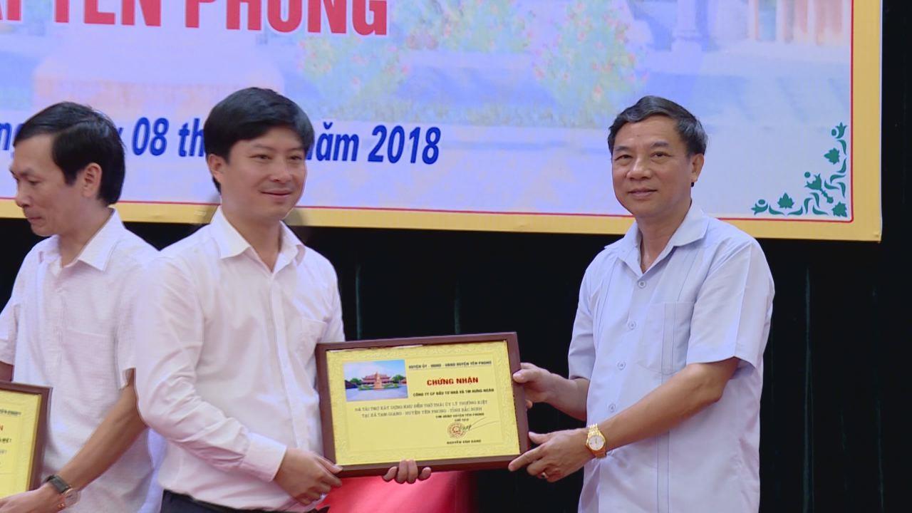 Yên Phong gặp mặt các doanh nghiệp đang hoạt động trên địa bàn
