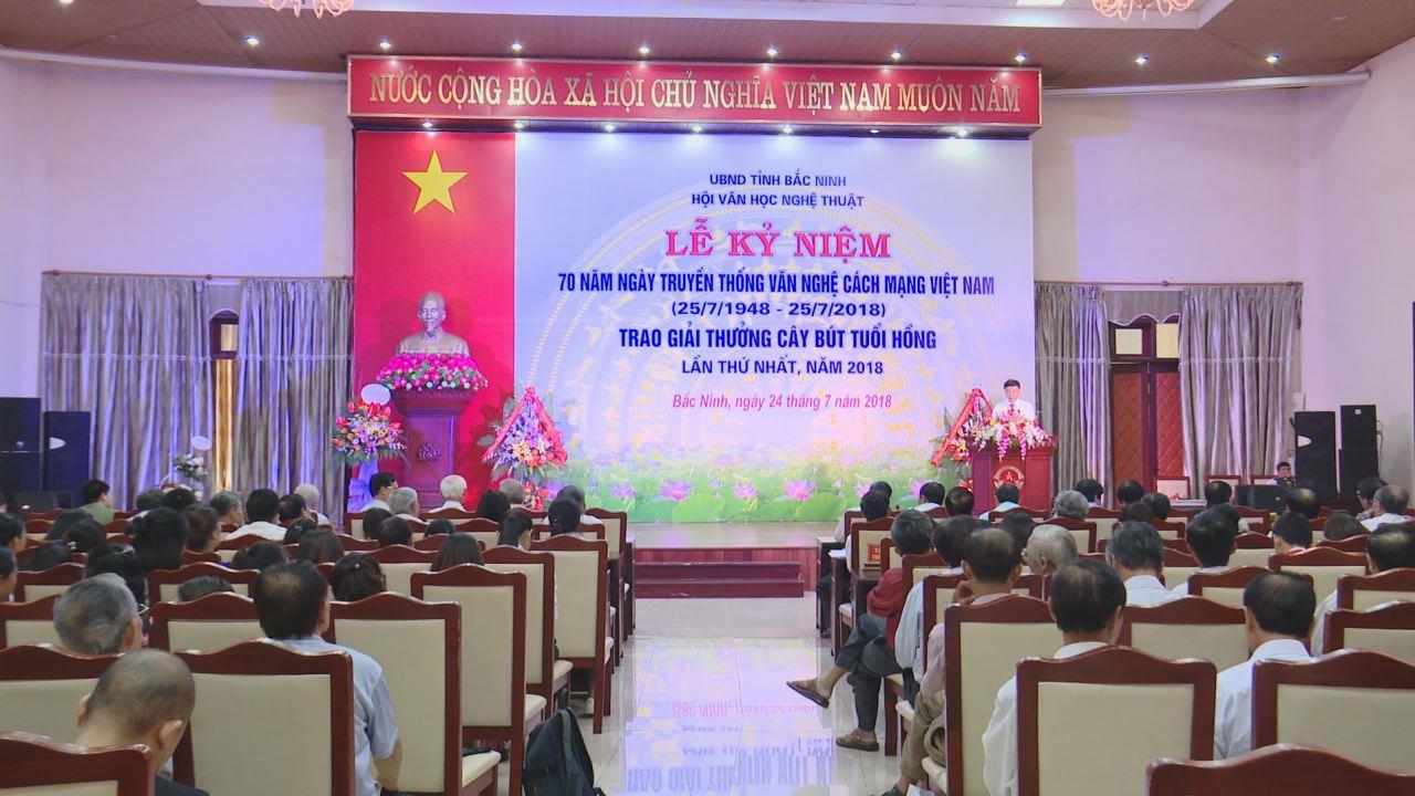 Hội Văn học Nghệ thuật tỉnh kỷ niệm 70 năm ngày truyền thống Văn nghệ cách mạng Việt Nam