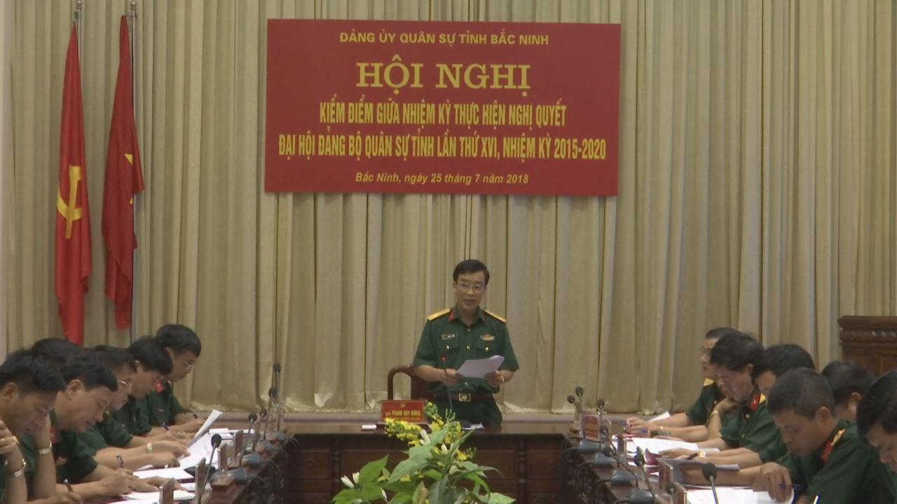Đảng ủy Quân sự tỉnh kiểm điểm giữa nhiệm kỳ