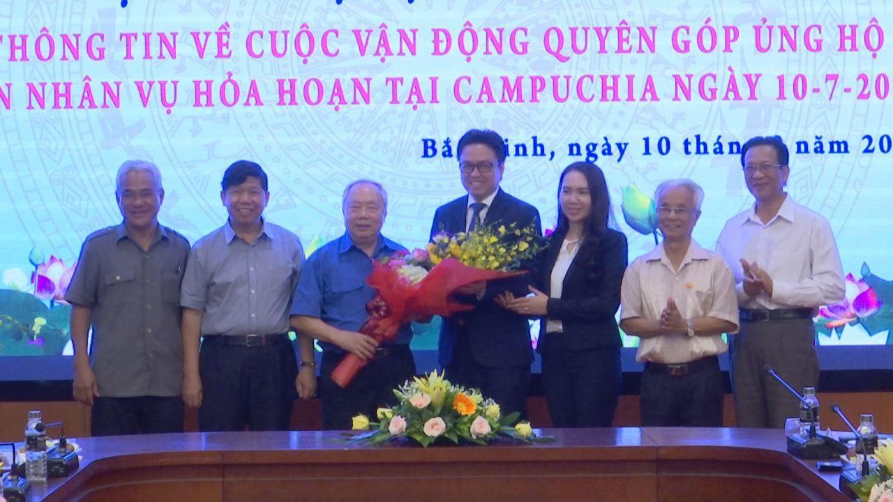 Hội Hữu nghị Việt Nam - Campuchia quyên góp gần 1 tỷ đồng ủng hộ nạn nhân hỏa hoạn tại Campuchia