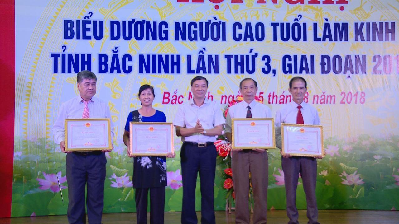 Hội nghị biểu dương Người cao tuổi làm kinh tế giỏi tỉnh