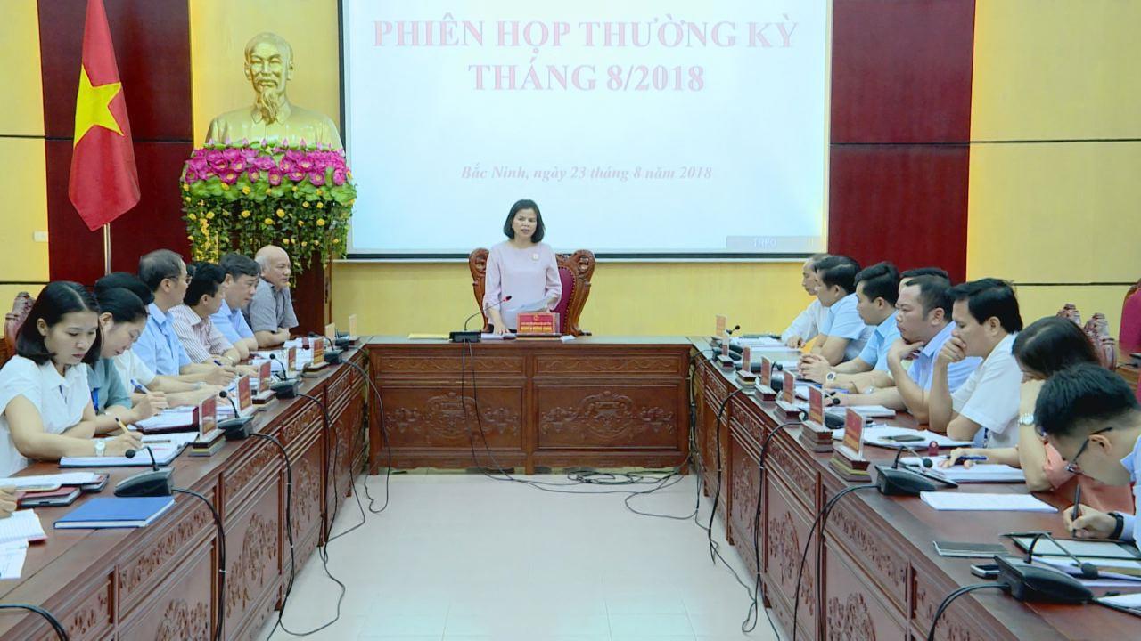 Thường trực HĐND tỉnh họp phiên thường kỳ tháng 8/2018