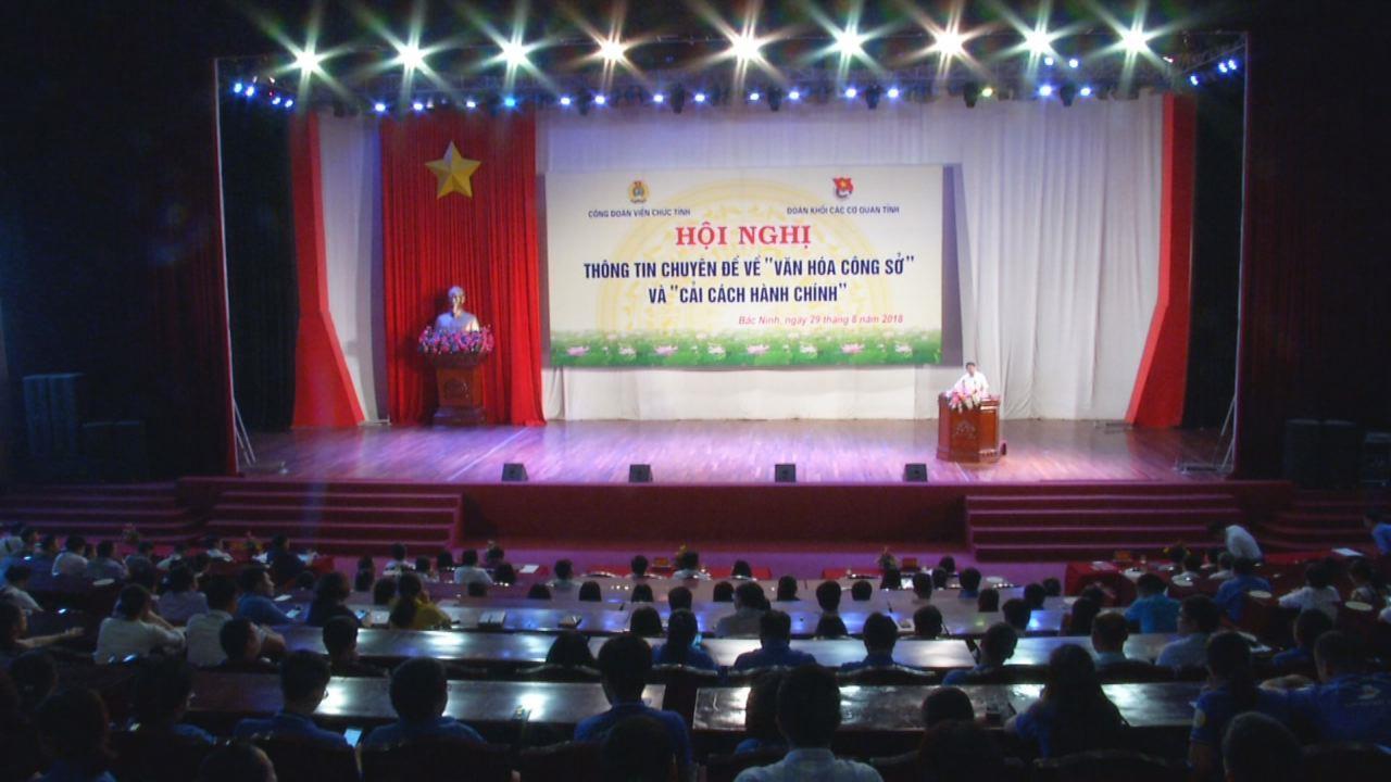 """Hội nghị thông tin chuyên đề """"Văn hóa công sở và cải cách hành chính"""""""