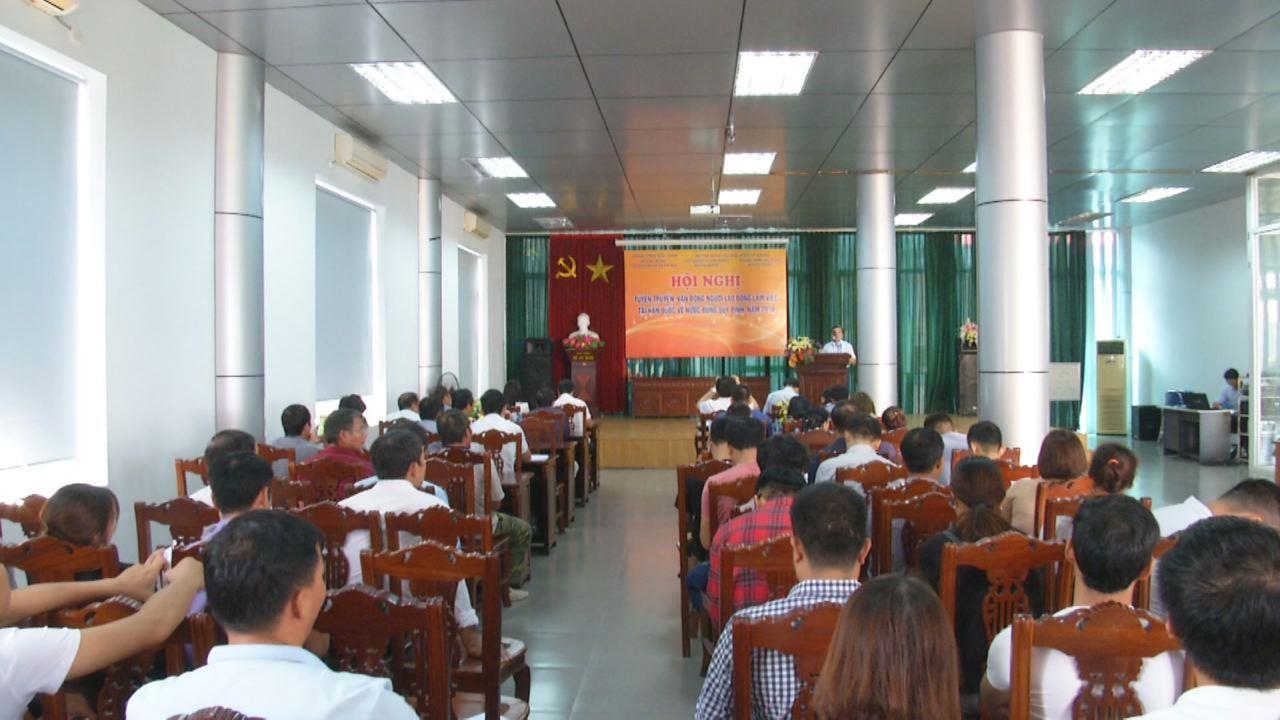 Hội nghị Tuyên truyền, vận động người lao động làm việc  tại Hàn Quốc về nước đúng quy định