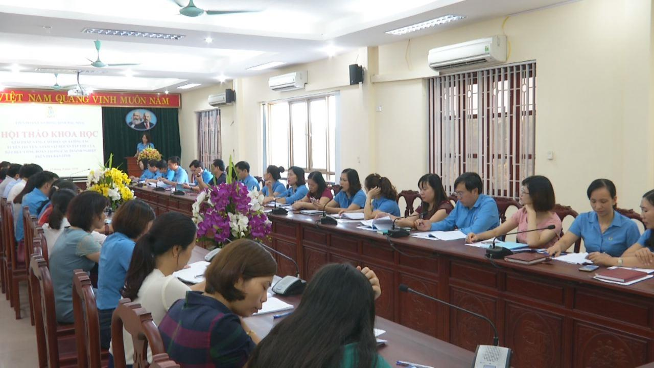 Hội thảo: Giải pháp nâng cao hiệu quả công tác tuyên truyền, giám sát bếp ăn tập thể của tổ chức Công đoàn