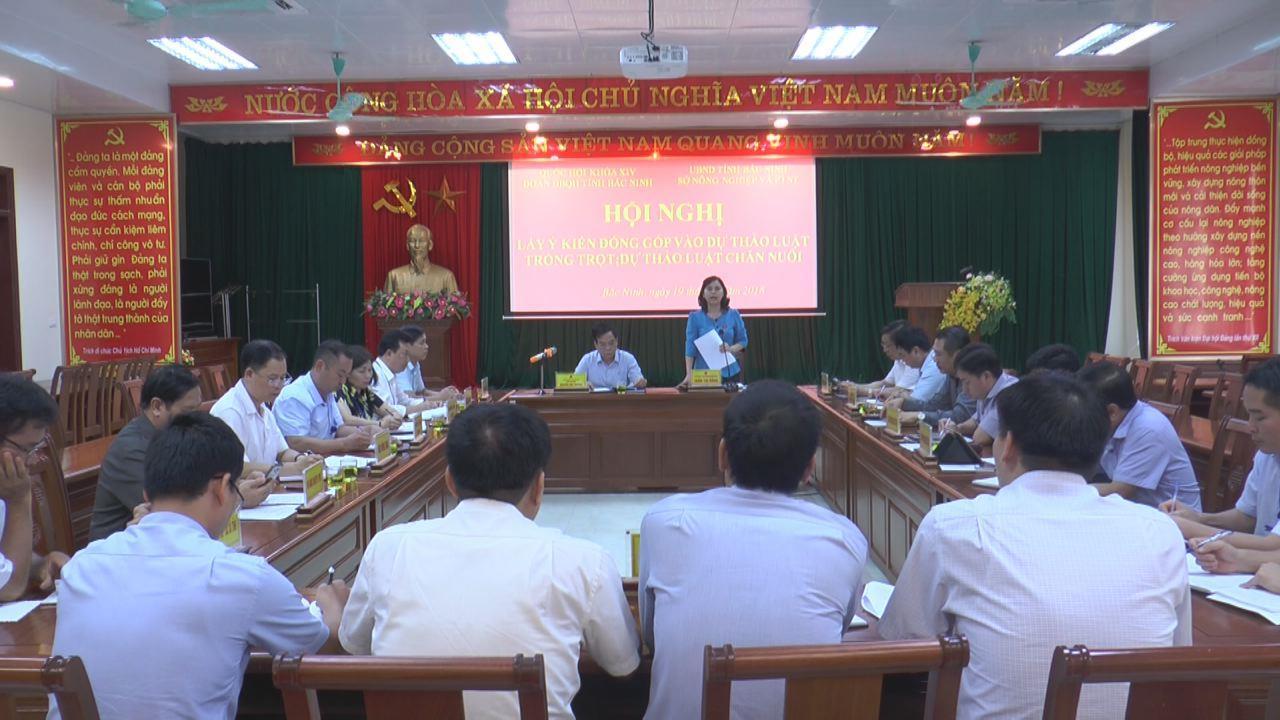 Hội nghị lấy ý kiến đóng góp vào dự thảo Luật Trồng trọt, Chăn nuôi