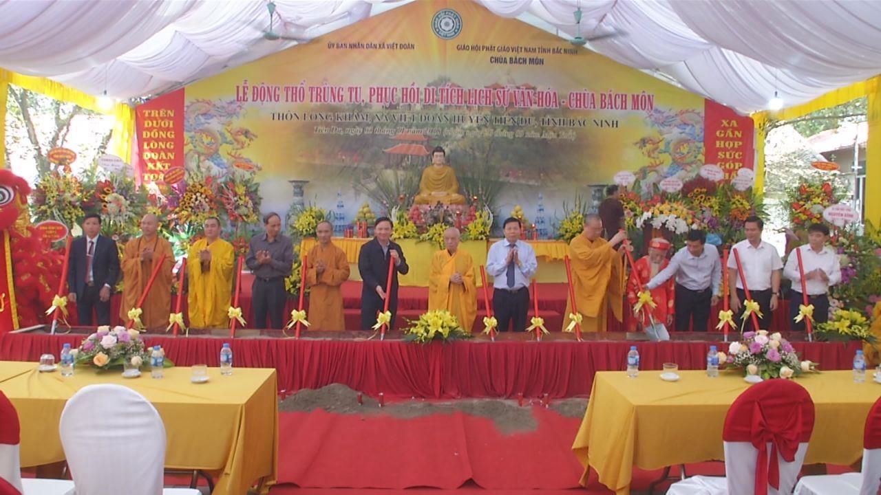 Lễ động thổ trùng tu, phục hồi di tích lịch sử văn hóa Chùa Bách Môn