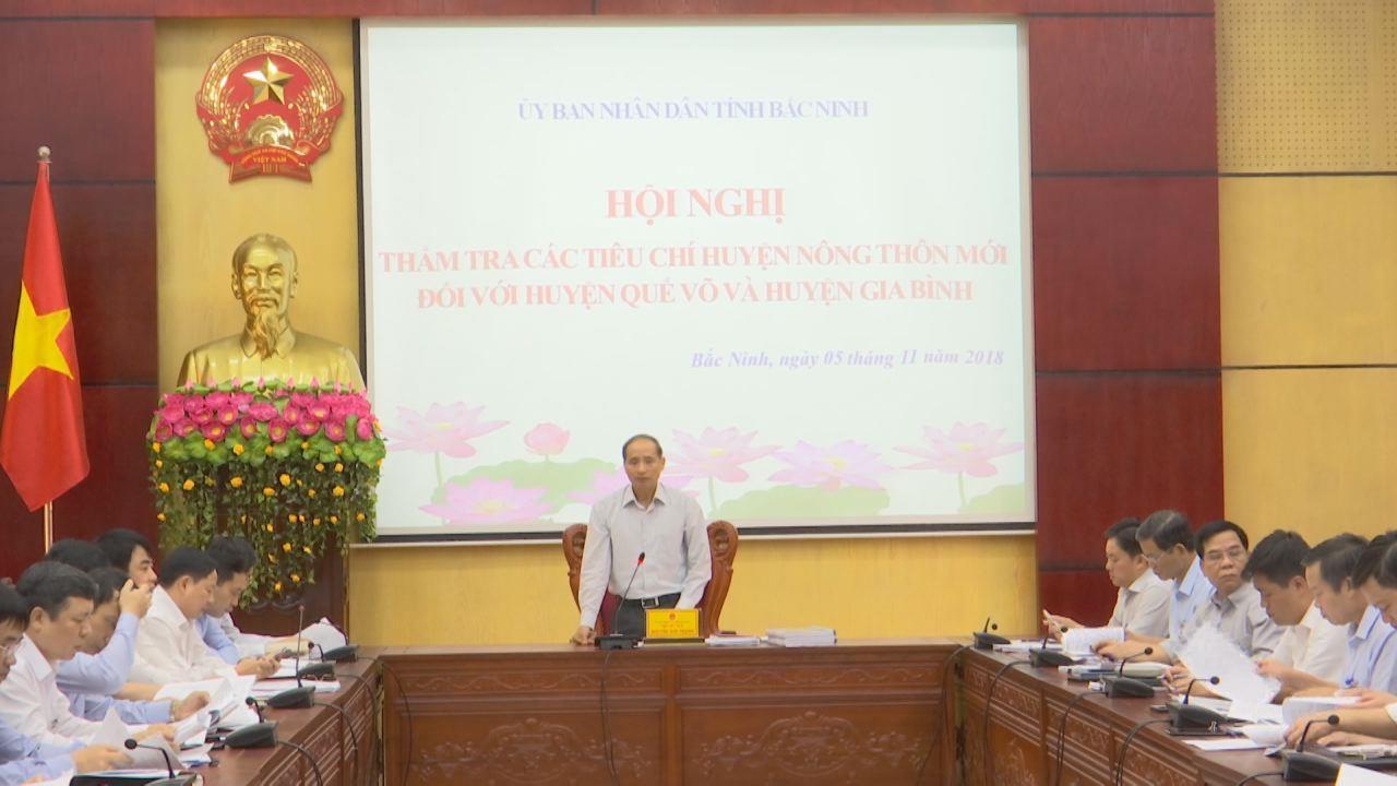 Hội nghị thẩm tra các tiêu chí huyện nông thôn mới