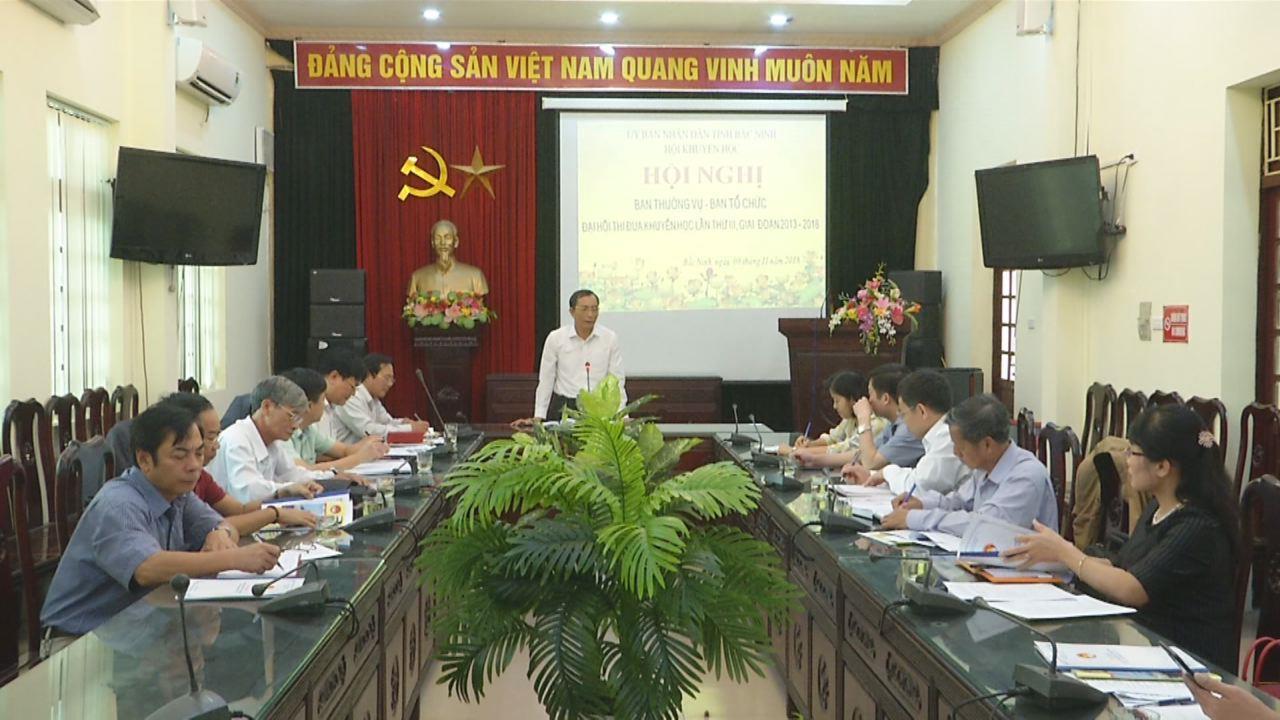 Triển khai Đại hội Thi đua khuyến học khuyến tài cấp tỉnh