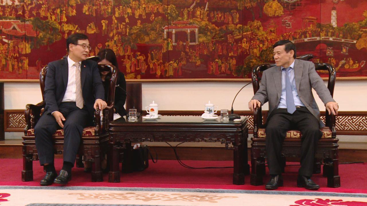 Phó Chủ tịch Thường trực UBND tỉnh tiếp Tập đoàn BC Card (Hàn Quốc)