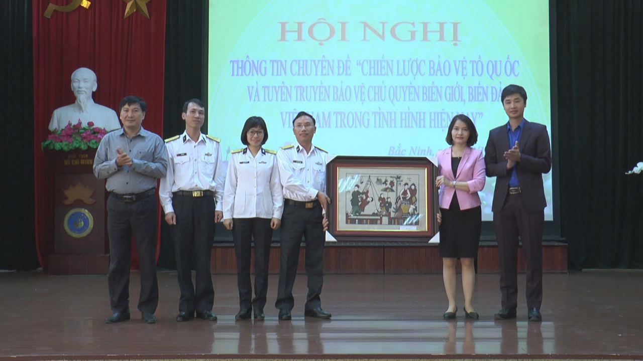 """Hội nghị chuyên đề """"Chiến lược bảo vệ Tổ quốc và tuyên truyền chủ quyền biên giới, biển đảo Việt Nam trong tình hình hiện nay"""""""